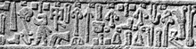 Hetitai-orn