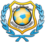 Ismaily SC.png