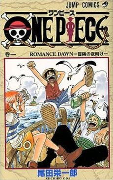 One Piece, Volume 1.jpg
