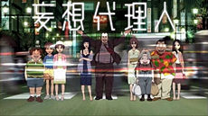 Paranoia Agent title screen.jpg