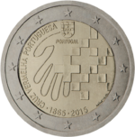 2 Euro Commemorative Portugal 2015.png