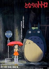 My Neighbor Totoro Poster.jpg