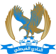 Al-Faisaly Sports Club of Amman.png