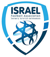 Israel football association new.jpg