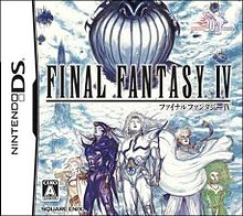 Final Fantasy IV cover.JPG