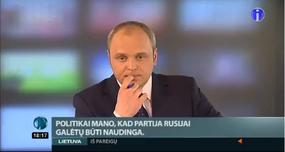 """Kadras iš """" Infodienos """" 2012 m. balandžio mėn. Vedėjas"""
