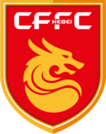 Hebei China Fortune FC logo.png