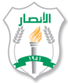 Al-Ansar Sporting Club.png