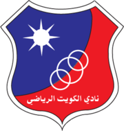 Kuwait Sporting Club.png