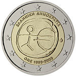 2 Euro economic Greece 2009.jpg