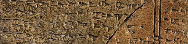 AncientSyria-orn