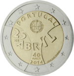 2 Euro Commemorative Portugal 2014.png