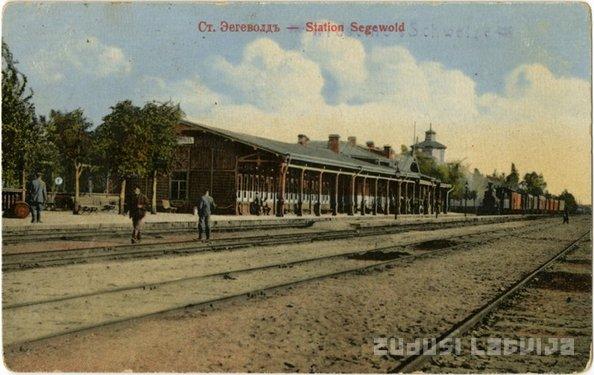 Attēls:Siguldas dzelzceļa stacija pirms 1914.jpg