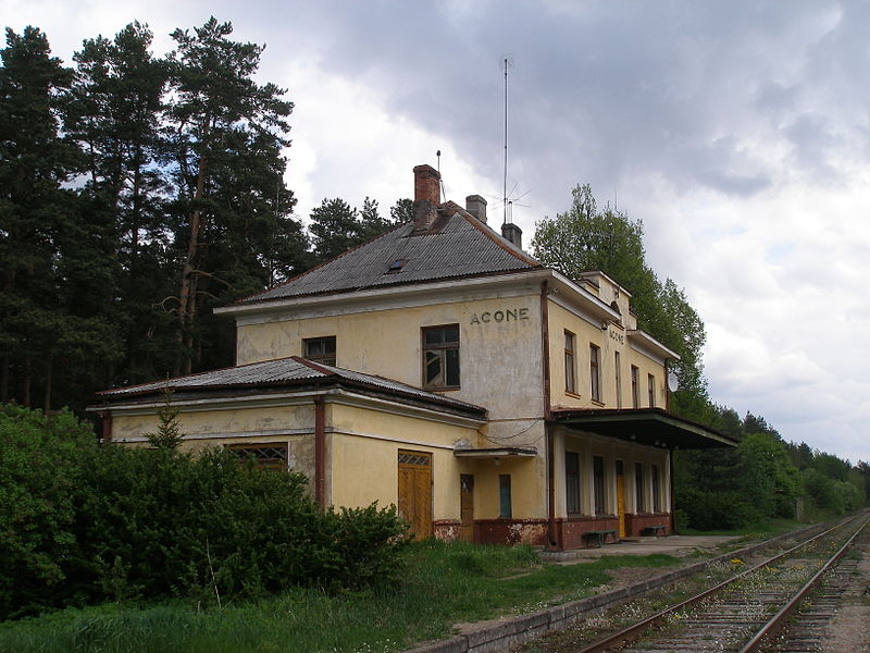 Attēls:Acones stacijas ēka 1.JPG