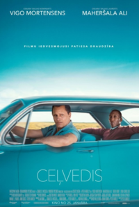 Green Book (2018 poster).png