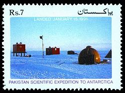 Pakistan antarctic expedition stamp.JPG