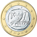 1 euro coin Gr serie 1 (1).png