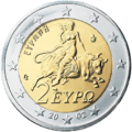 2 euro coin Gr serie 1a.png