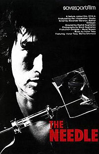 The Needle film poster.jpg