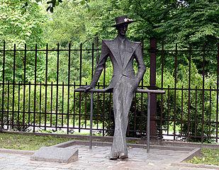 309px-Karlis_Padegs_monument_Riga.JPG