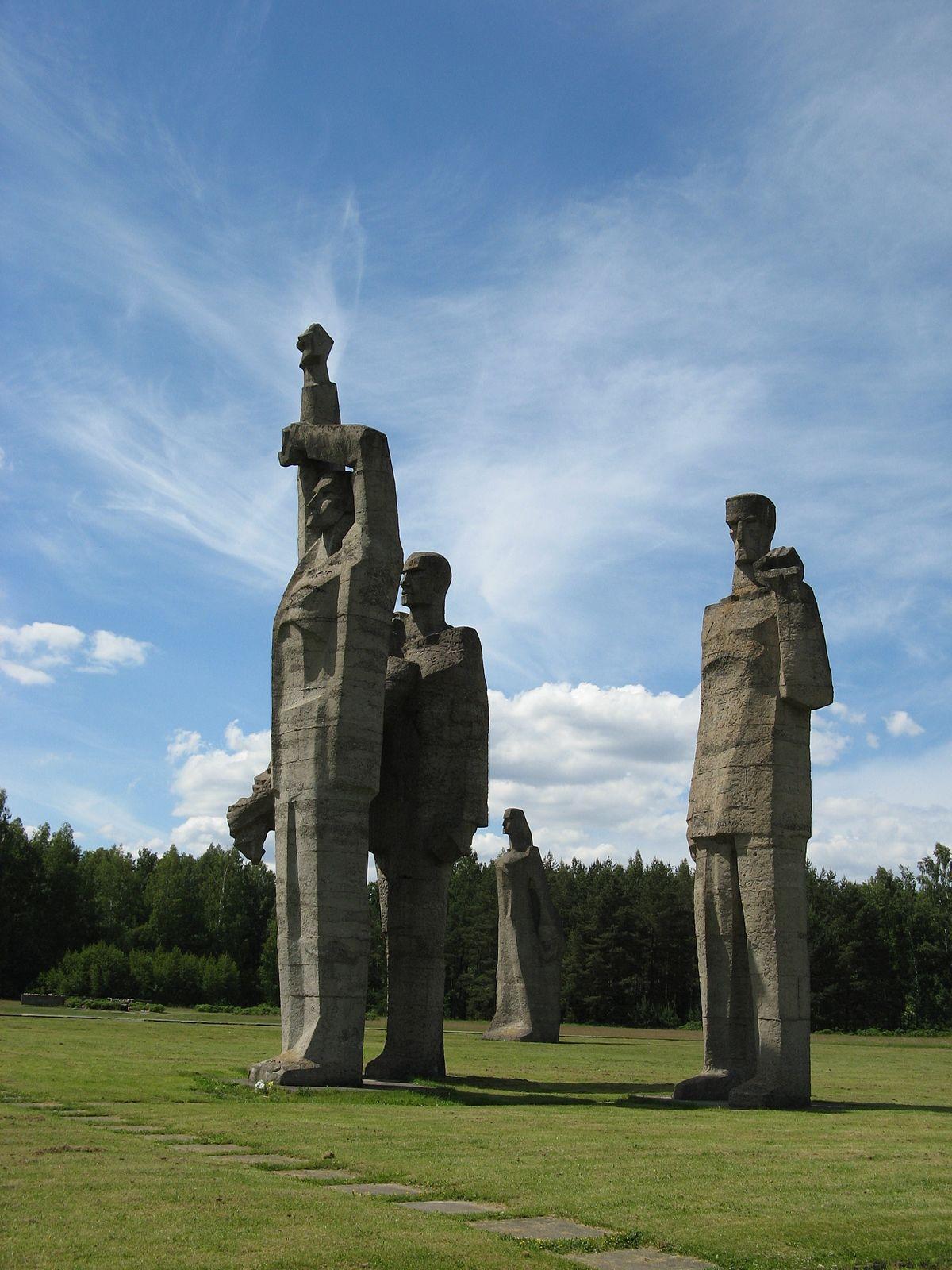 Salaspils memoriāls — Vikipēdija