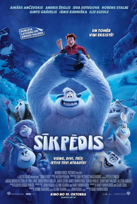 Smallfoot (film).png