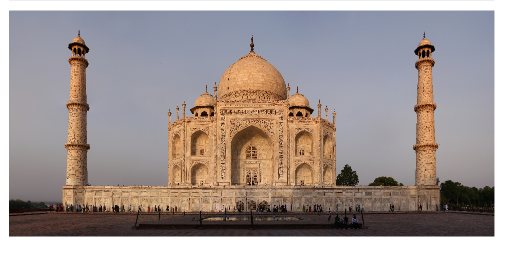 Taj without dropshadow.png