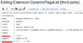 DPL-query-template-example (for pinkgothic's DPL userpage).png