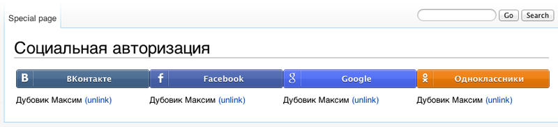 File:SocialLogin.png