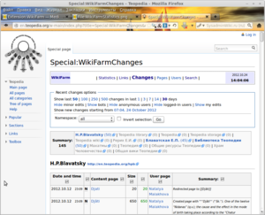 WikiFarmChanges