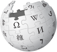 چرا «ویکی پدیا» قابل اعتماد نیست؟