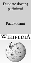 Wikipedia-banner-240-lt-3.png