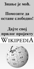 Wikipedia-banner-240-sr.png