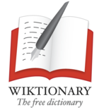 Wiktionary-Logo-red-pen-text.png