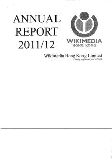 Wikimedia Hong Kong 2011-12 Annual Report and Financial Report