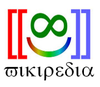 Wikipedia-logo-infinity-face-color-text.png