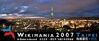 200px-Wikimania2007TaipeiBanner.jpg