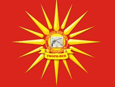 Tmoro vep Σκοπιανό Πολιτικό Κόμμα με αντικειμενικό σκοπό την Δημιουργία της... Ενωμένης Μακεδονίας!!