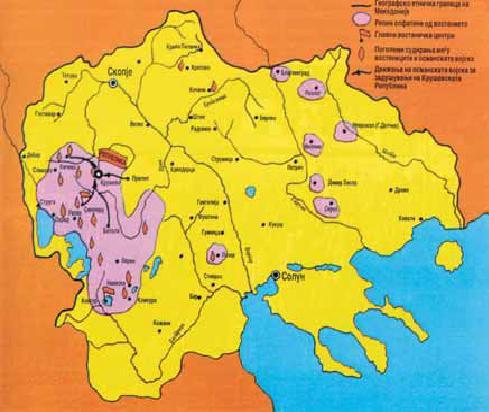 На денешен ден: од македонската историја... - Page 6 Ilindensko_vostanie1