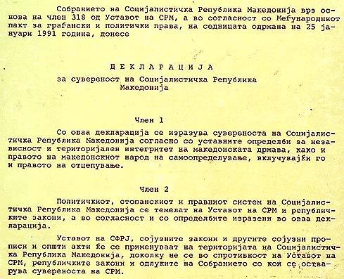 На денешен ден: од македонската историја... - Page 5 Dekalracija_za_nezavisnost2