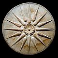 Ancient Macedonian Symbol.jpg