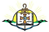 Assyrian Church of the East Symbol.JPG