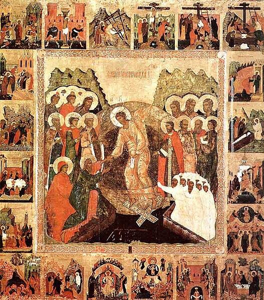 "Сликата ""http://upload.wikimedia.org/wikipedia/mk/thumb/4/47/Voskresenie.jpg/527px-Voskresenie.jpg"" не може да се прикаже бидејќи содржи грешки."