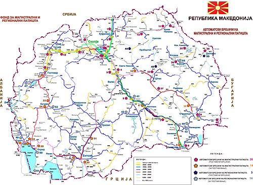 Geografiјa Na Makedoniјa Vikipediјa
