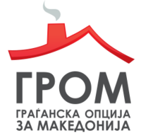 Grom-logo.png