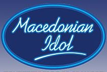 Macedonian idol logo.jpg