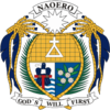 Coat of arms of Nauru.png