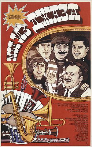 http://upload.wikimedia.org/wikipedia/mk/thumb/f/f3/1983_nie_sme_od_jazz.jpg/301px-1983_nie_sme_od_jazz.jpg