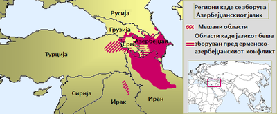 Azeri language on mk.png