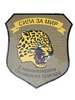 Logo of mk leopards.jpg